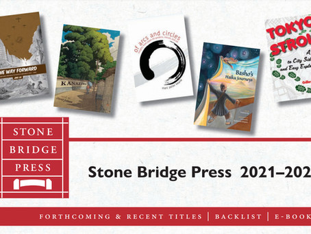 New Stone Bridge Press 2021 - 2022 Catalog