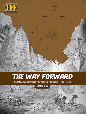 The Way Forward (vol. 5)