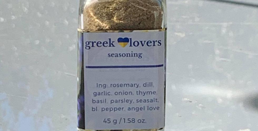 Greek Lovers Seasoning