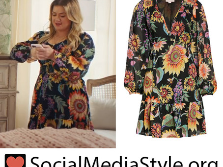 Kelly Clarkson's floral print dress from her Wayfair commercial