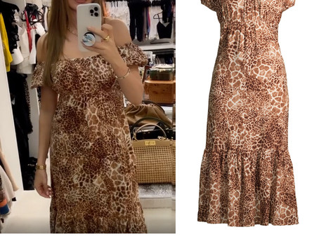 Sofia Vergara's Sofia Jeans animal print dress