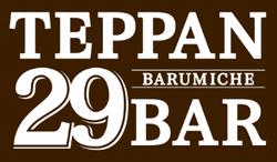 TEPPAN 29BAR BARUMICHE