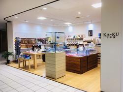 KA-KU奈良店