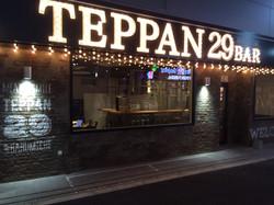 TEPPAN29BAR BARUMICHE