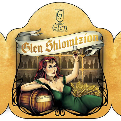 Glen Shlomtzion peated