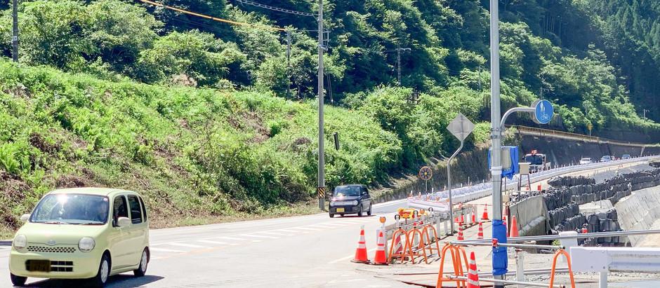 国道41号線の通行止め解除について