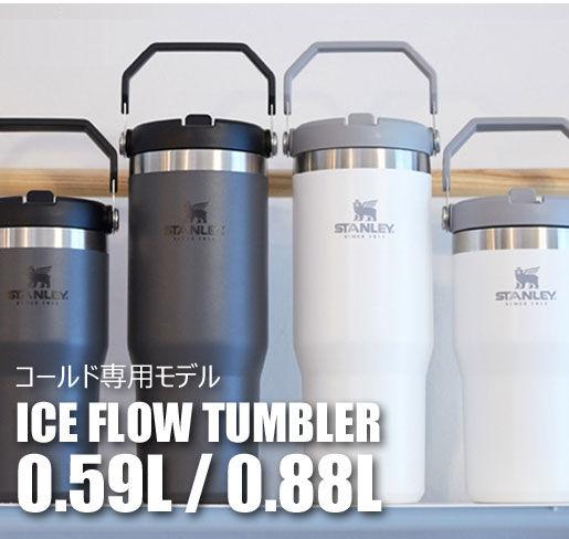 iceflowtumbler.jpg