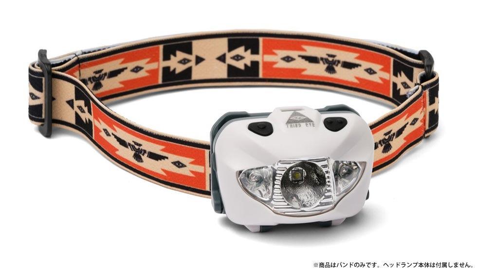 thirdeyeheadlamps_item1.jpg
