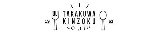 takakuwa_logo.jpg
