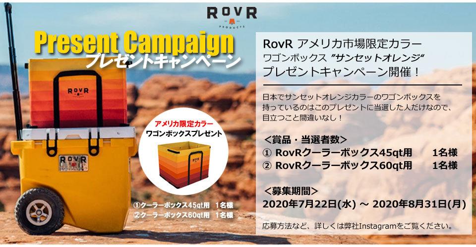 rovr-campaing.jpg