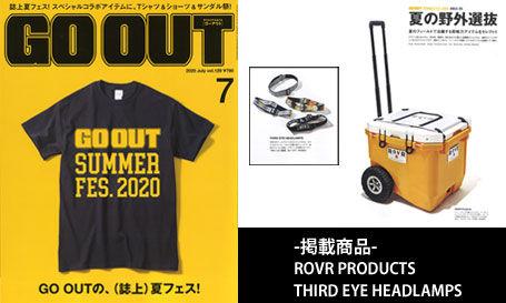 go-out.jpg