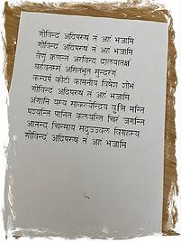 Mantra Govindam by Manish Vyas