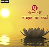 Sahaj Atma, Mantras that illuminate the Soul