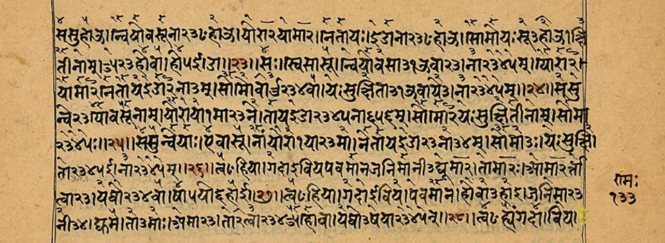 The importace of Sanskrit in mantra practice