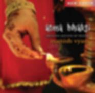 Healing Sound of Prayer Manish Vyas
