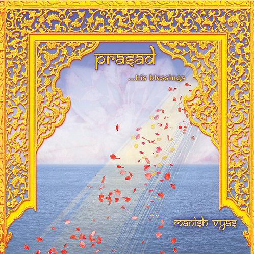 Prasād... his blessings