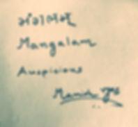 Om Gam Ganapataye Namaha mantra by Manish Vyas