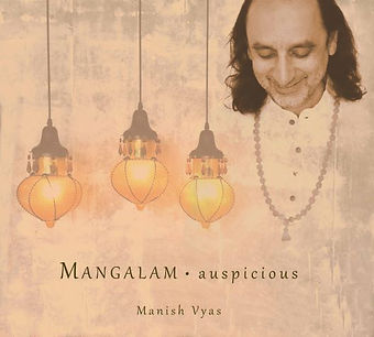 Mangalam low-res.jpg