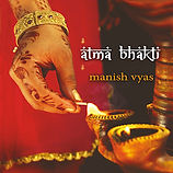 Atma Bhakti low res.jpg