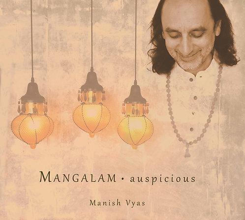 MANGALAM: auspicious