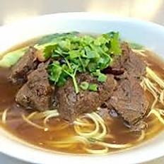 R3. Spaghetti con brodo e Manzo/Chinese Beef Noodle Soup/中式牛肉汤面