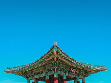 Teas from Korea