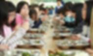 Wooree Tea-Ssanggye-Elementry-School