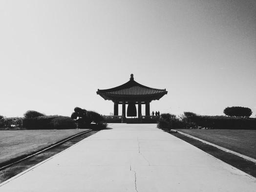 Wooree Tea - Korean Bell