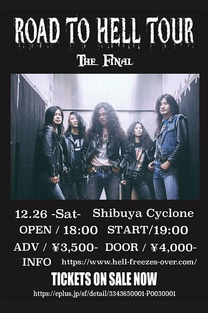 tour final.jpg