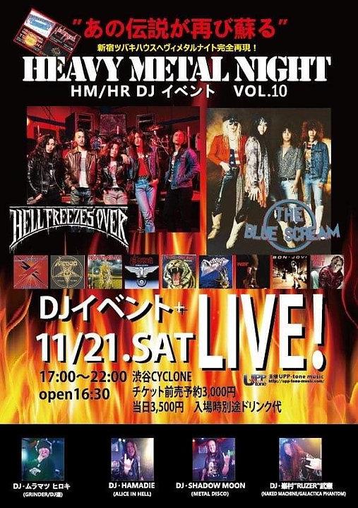 Live+DJライブフライヤ.jpg