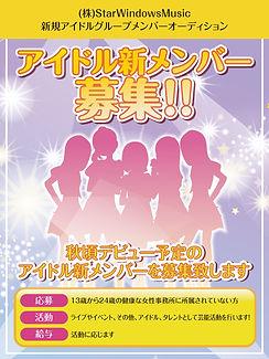 210518_idol_pages-to-jpg-0001.jpg