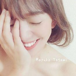 タガミマユコ.jpg