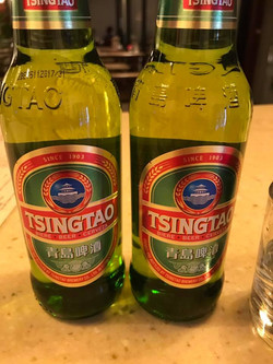 Tsingdao Beer