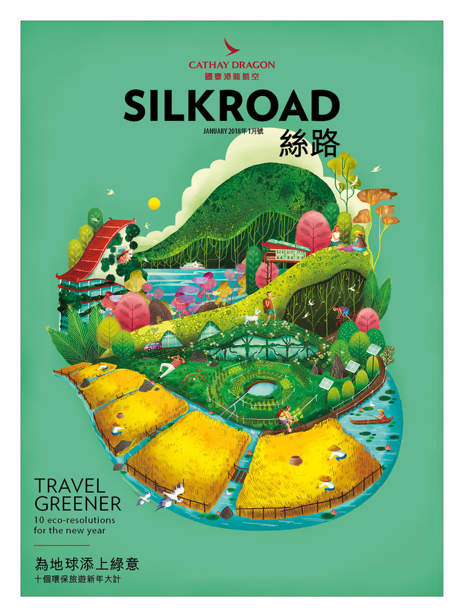 Silkroad: Shop Chiang Mai