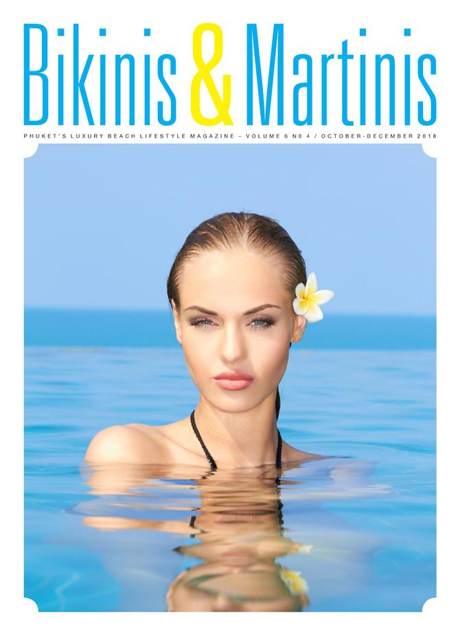 Bikinis & Martinis: Knowing You