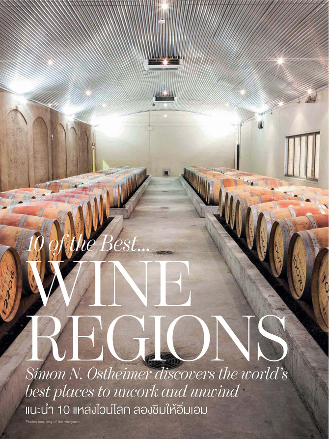 Cape & Kantary: World's Ten Best Wine Regions