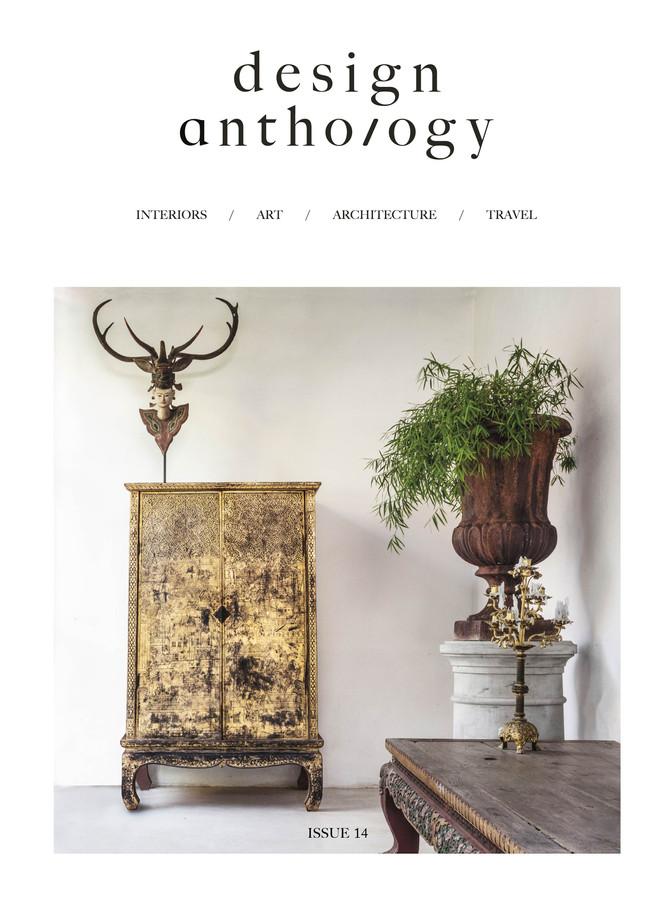 Design Anthology: Riverside Reinvention