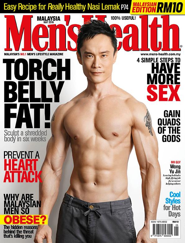 Men's Health Malaysia: Taste of Paradise