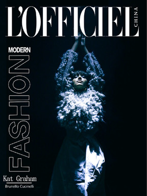 L'Officiel China
