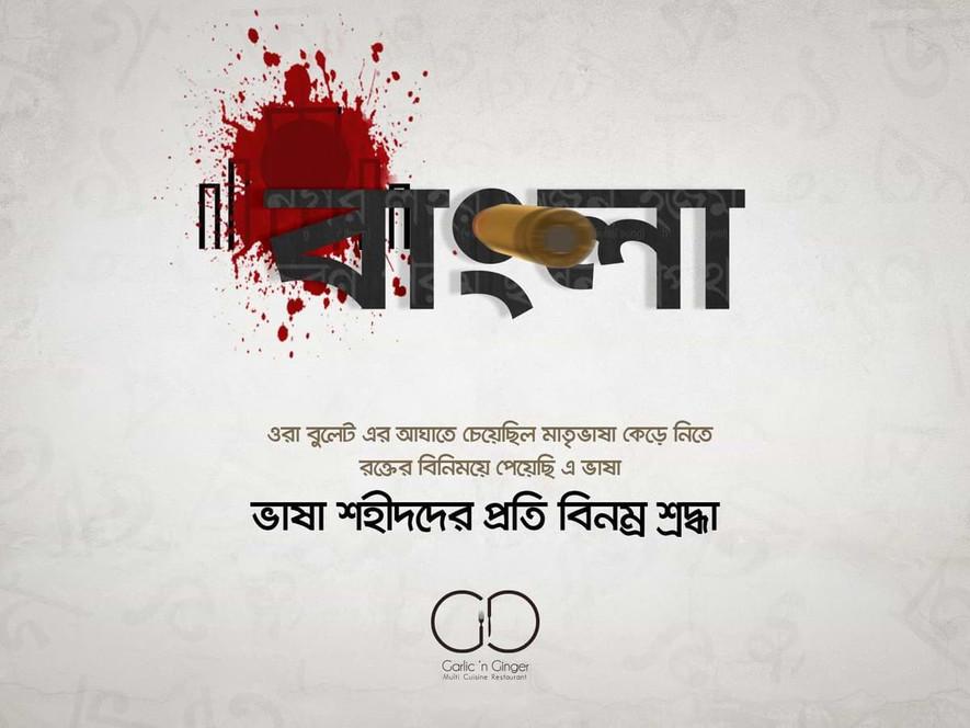 Language Martyrs