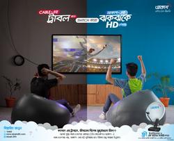 Akash DTH (Cricket KV)