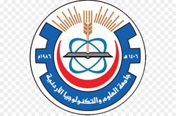 Jordan University of Science & Tech