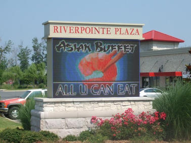 Riverpointe Plaza LED Display