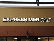 Express Men Channel Letters
