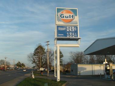 Gulf Pole Sign