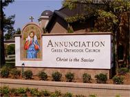 Annunciation Greek Orthodox Church Monument Sign