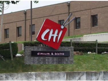 Chi Custom Monument