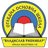 OŠ_Vladislav_Ribnikar.png
