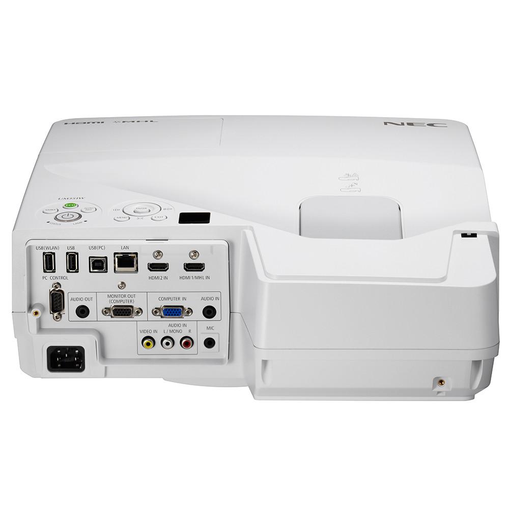 NEC_UM301X_1000x_galerija2.jpg