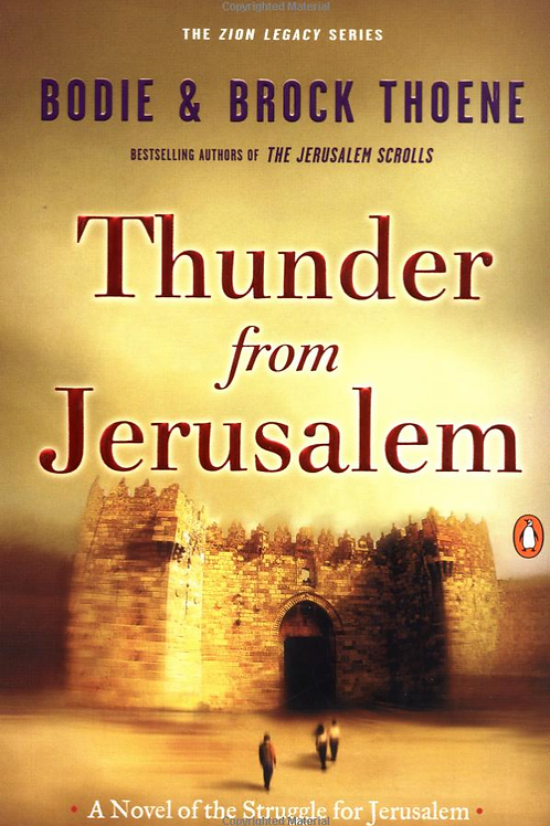 Thunder from Jerusalem - Autographed Hard Cover Book